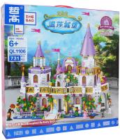 Конструктор Zhe Gao Disney Замок Принцессы Страны Чудес / QL1106 -