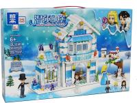 Конструктор Zhe Gao Disney Зимний дом для Эльзы и Анны / QL1140 -