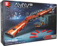 Конструктор Zhe Gao Technic Снайперская винтовка Mauser 98k / QL0452 -