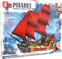 Конструктор Zhe Gao Movie Blocks Пиратский Корабль Алые Паруса / QL1805 -