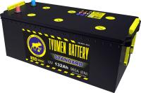Автомобильный аккумулятор Tyumen Battery Standard / 6СТ-132 ST (132 А/ч) -