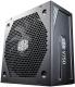 Блок питания для компьютера Cooler Master V750 Gold V2 750W (MPY-750V-AFBAG-EU) -
