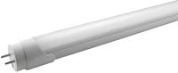 Лампа для уничтожителя KomarOFF 20W UV-A tube (для GCI60 и GC2-40) -