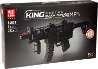 Конструктор электромеханический Mould King Technic Пистолет-пулемет HK MP5 MLI / 14001 -