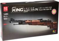 Конструктор Mould King Technic Снайперская винтовка Mauser 98K / 14002 -