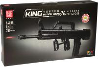 Конструктор Mould King Technic Автоматическая винтовка Тип 95 / 14005 -