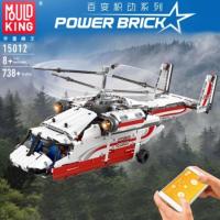 Конструктор управляемый Mould King Technic Грузовой вертолет / 15012 -