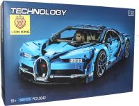 Конструктор Lion King Technic Bugatti Chiron Бугатти Шерон синий / 180103 -