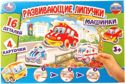 Развивающая игра Умные игры С липучками Машинки / 4690590124987