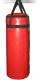 Боксерский мешок Спортивные мастерские SM-233 (15кг, красный) -