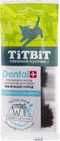 Лакомство для собак TiTBiT Dental+ Зубочистка с говядиной / 14042 -
