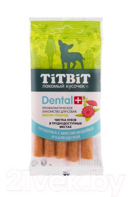 Лакомство для собак, 5 шт. TiTBiT Dental+ Трубочка с мясом индейки / 13991