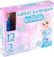 Адвент-календарь Happy Valley Зимняя красавица с игрушками / 4361073 -