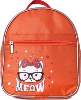 Детский рюкзак Galanteya 49218 / 9с860к45 (оранжевый) -