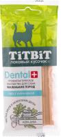 Лакомство для собак TiTBiT Dental+ Снек с бараниной / 14080 -