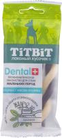 Лакомство для собак TiTBiT Dental+ Косичка с мясом кролика / 14073 -