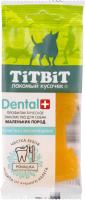Лакомство для собак TiTBiT Dental+ Зубочистка с мясом индейки / 14059 -