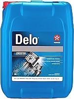 Моторное масло Texaco Delo 400 RDS SAE 10W40 / 804161HOE (20л) -