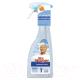 Универсальное чистящее средство Mr.Proper Бережная уборка (500мл) -