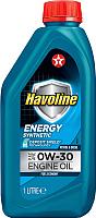 Моторное масло Texaco Havoline Energy 0W30 / 803251NKE (1л) -