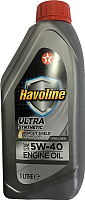 Моторное масло Texaco Havoline Ultra 5W40 / 840310NKE (1л) -