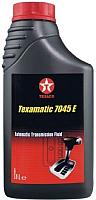 Трансмиссионное масло Texaco Texamatic 7045E / 840254NKE (1л) -