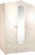 Шкаф Мебель-КМК Жемчужина 3Д 0380.14 (венге светлый/ясень жемчужный) -