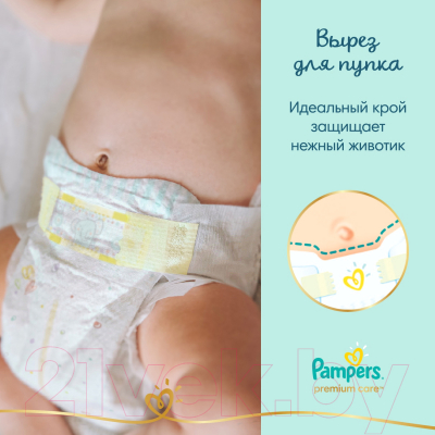 Подгузники детские Pampers Premium Care 1 Newborn (72шт)