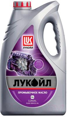 Моторное масло промывочное Лукойл Промывочное / 19465