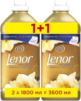 Ополаскиватель для белья Lenor Золотая орхидея концентрированный (2x1.8л) -