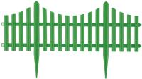 Изгородь декоративная Palisad 65017 (зеленый) -