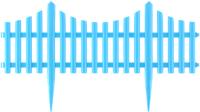 Изгородь декоративная Palisad 65019 (голубой) -