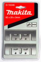 Нож для рубанка Makita D-16346 -