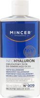 Мицеллярная вода Mincer Pharma Двухфазная (150мл) -