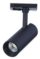 Трековый светильник ST Luce Mono ST350.436.10.24 -