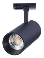 Трековый светильник ST Luce Mono ST350.446.10.24 -