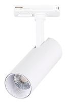 Трековый светильник ST Luce Mono ST350.536.10.24 -
