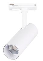 Трековый светильник ST Luce Mono ST350.546.10.24 -