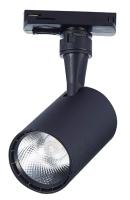 Трековый светильник ST Luce Cami ST351.446.10.24 -