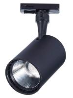 Трековый светильник ST Luce Cami ST351.446.15.24 -