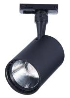 Трековый светильник ST Luce Cami ST351.446.20.24 -