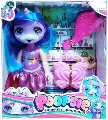 Кукла с аксессуарами Ausini DY631