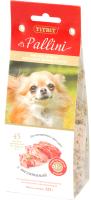 Лакомство для собак TiTBiT Pallini Печенье с телятиной / 001073 (125г) -
