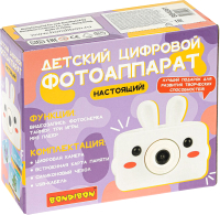 Детский фотоаппарат Bondibon Заяц / ВВ4861 -