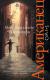 Книга АСТ Американец (Вирджилио М.) -