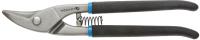 Ножницы по металлу Hoegert HT3B507 (левые) -