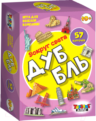 Настольная игра Topgame ДуББль. Вокруг света / 01708