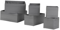 Набор коробок для хранения Ikea 604.729.59 (темно-серый) -