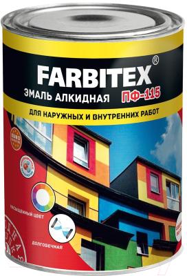 Эмаль Farbitex ПФ-115