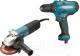 Профессиональная дрель-шуруповерт Makita DF0300 + 9555HN / DK0117 -